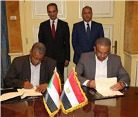 وزير الاتصالات يشهد توقيع بروتوكول تعاون بين البريد المصري والسوداني