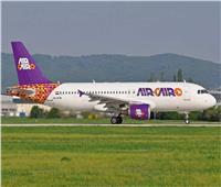 «إير كايرو» تطلق خطوط طيران من فينيسيا و بولونيا لشرم الشيخ