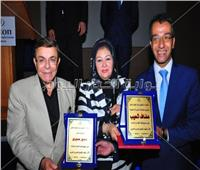 صور| تكريم نجوم الفن والرياضة بحفل «القاهرة 75»