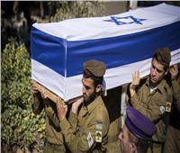 مقتل أول جندي إسرائيلي منذ بداية مسيرات «العودة» الفلسطينية