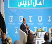 مبادرة «اسأل الرئيس».. قائد يشارك شعبه صناعة المستقبل