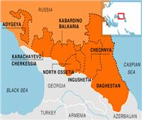 هجوم على دورية بجمهورية «داغستان» الروسية يسفر عن مقتل شرطيين