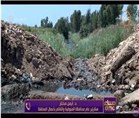 فيديو| محافظة المنوفية تستجيب لاستغاثة أهالي قرية بشأن الصرف الصحي