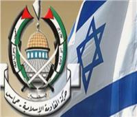 «حماس»: اتفاق مع إسرائيل حول عودة التهدئة في قطاع غزة بعد جهود مصرية