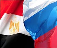 2.775 مليار دولار حجم التبادل التجاري بين مصر وروسيا في منتصف 2018
