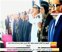 فيديو  أكاديمية الشرطة تستقبل الرئيس السيسي بالسلام الوطنى