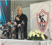 مرتضى منصور يعقد مؤتمرا صحفيا للإعلان عن مفاجأة إعلامية