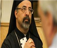 «الكاثوليكية» تهنئ الرئيس والشعب المصري بذكرى ثورة 23 يوليو