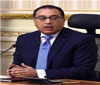 مدبولى: تنفيذ محطة معالجة الصرف الصحي بمدينة طيبة الجديدة بتكلفة 100 مليون جنيه
