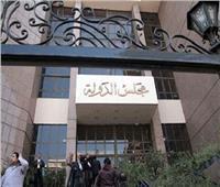 عقوبات تأديبية لوكيل وزارة الصحة بكفر الشيخ و3 آخرين