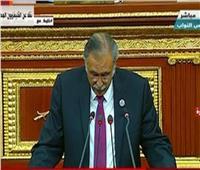 بث مباشر .. الجلسة الطارئة لرؤساء المجالس والبرلمانات العربية