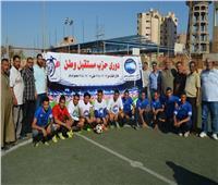 استمرار فعاليات دوري كره القدم لـ «مستقبل وطن» بملوي
