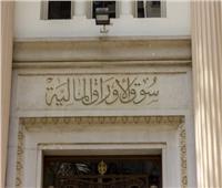 البورصة تفحص مستندات قيد تعديل غرض شركة الغربية الإسلامية