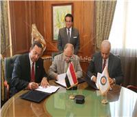 اتفاقية تعاون بين جامعة المنوفية ونظيرتها للتعلم الإلكتروني
