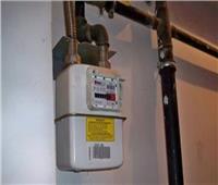 ننشر طريقة حساب فاتورة الغاز الشهرية بعد الزيادة الجديدة