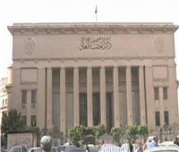 عاجل  تأجيل محاكمة قيادات الإرهابية بـ«أحداث مكتب الإرشاد» للأربعاء