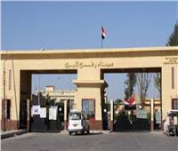 سفارةفلسطين بالقاهرة تعلناستئناف العمل بمعبر رفح من الثلاثاء إلىالخميس