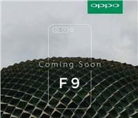 """اوبو تطلق هاتفها الجديد """"F9"""" أغسطس المقبل"""