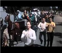 فيديو| «تحدي كيكي» أصله مصري