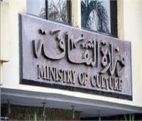 وزارة الثقافة تفتح متحف جمال عبد الناصر مجانا للجمهور احتفالا بثورة يوليو