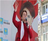 زعيمة حزب معارض في تركيا تتخلى عن زعامة حزبها