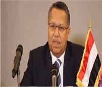 رئيس الوزراء اليمني : استمرار التحالف العربي ضرورة للحفاظ على أمن الوطن العربي