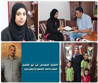 بالفيديو والصور| لإنقاذ زوجها.. صرخة «صعيدية» تهز سجون السعودية