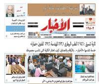 «الأخبار» الثلاثاء| الرئيس يفتتح ٣ محطات كهرباء عملاقة.. اليوم