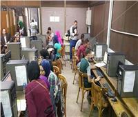 تنسيق الجامعات ٢٠١٨| معمل جامعة القاهرة: 500 طالب بالمرحلة الثانية سجلوا رغباتهم