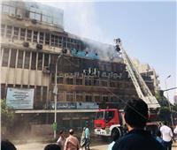 صور| السيطرة على حريق «نقابة التجاريين»