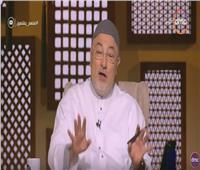 فيديو| خالد الجندي مقولة صوت المرأة عورة «إفتكاسة»