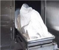 نيابة حلوان تأمر بتشريح ودفن جثة مسن عثر عليها في حالة تعفن