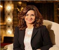 وزيرة الهجرة تشارك في المؤتمر العالمي التاسع للقبارصة بالخارج