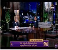 محام موظف «cib» المتهم بسرقة 180 مليون جنيه: «موكلي مش حرامي»