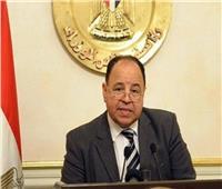 وزير المالية: الانتهاء من تنفيذ 85% من برنامج الإصلاح الاقتصادي