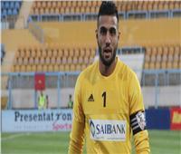رسميا| انتهاء علاقة أحمد الشناوي بالزمالك