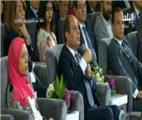 مؤتمر الشباب 2018  «السيسي» للمصريين: هل مستعدون لدفع فاتورة الإصلاح أم لا؟