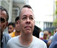 وزير خارجية أمريكا يبحث مع نظيره التركي قضية القس المحتجز