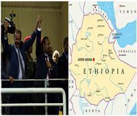 تغيرات جذرية تاريخية في منطقة «القرن الأفريقي»