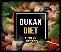 """مدربة لياقة بدنية: نظام """"حمية دوكان""""تساعدك على انقاص الوزن"""