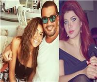 ياسمين الخطيب لـ«عمرو دياب ودينا الشربيني»: «الحب للشجعان»
