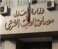 الطب الشرعييؤكد تعذيب «طفلتي المرج» على يد زوجة أبيهم