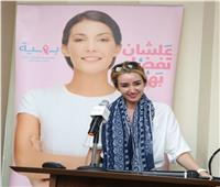 «هنا الزاهد» تزور محاربات سرطان الثدي بمستشفى «بهية»
