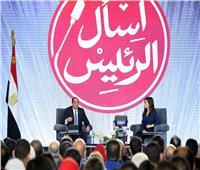 مؤتمر الشباب 2018| الرئيس السيسي: احتياطي البنك المركزي ارتفع لـ45 مليار دولار