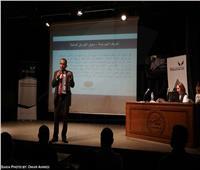 ساقية الصاوي تستضيف ندوة عن الأنشطة المالية غير المصرفية