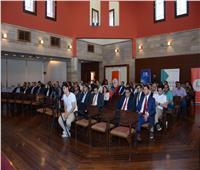 «عندما يجتمع العمالقة» مؤتمرًا للبنك التجاري الدولي-مصر