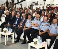 البنك الإسلامي الأردني يفتتح محطة لتوليد الكهرباء بالطاقة المتجددة