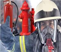 فيديو وصور  «أدوات إطفاء الحريق».. صمام الأمان لكل بيت مصري