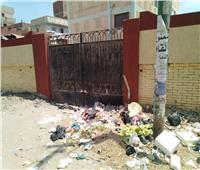 أكوام القمامة تحاصر مدرسة قطور الثانوية.. صور