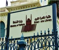 «الفتن والشائعات معوقات للتنمية» بمكتبة القاهرة الكبرى.. الخميس